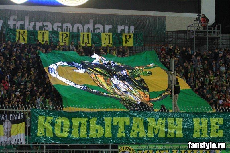 Latvijas Ultras View Topic Russia