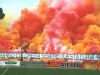 ultras-pyro-show_8