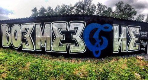 граффити Торпедо