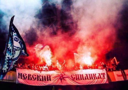 Невский Синдикат