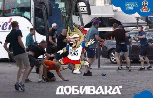 Волк Забивака - талисман чемпионата мира по футболу в России 2018