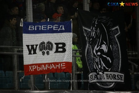 Баннер White Boys (Симферополь) на секторе ЦСКА