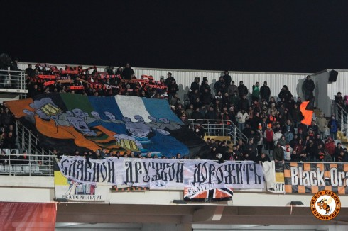 дружеский перфоманс фанатов Урала