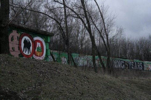 no name group граффити
