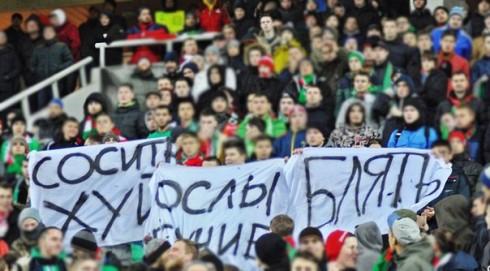 Локомотив - Бешикташ