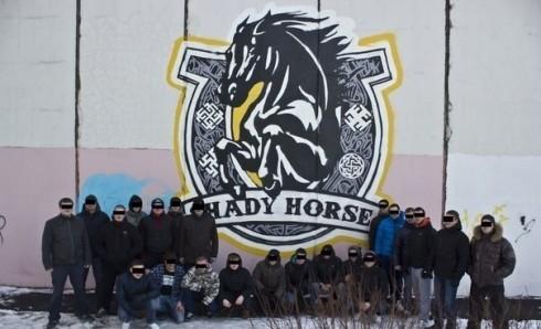 граффити shady horse