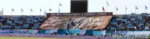 перфоманс фанатов Зенита на матче с Крыльями Советов