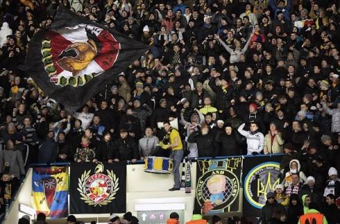 Фанаты Спартака на матче в Харькове
