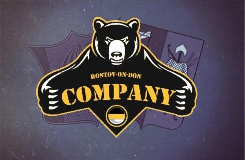 The Company Ростсельмаш