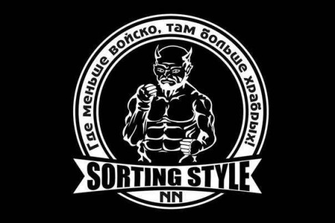 sorting style