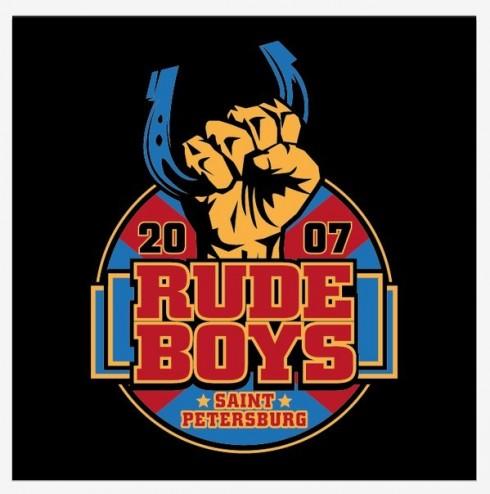 rude boys цска