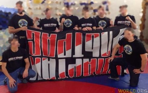 баннер spartak ultras