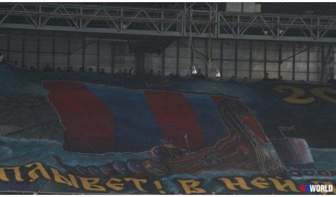 Баннер в честь 20-летия Ярославки