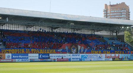 Перфоманс на финале Кубка России Рубин - ЦСКА