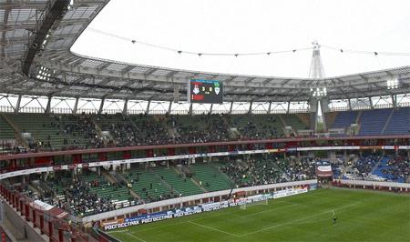 Акция фанатов Локомотива в поддержку Луча