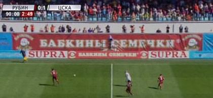 Генеральный спонсор Кубка России