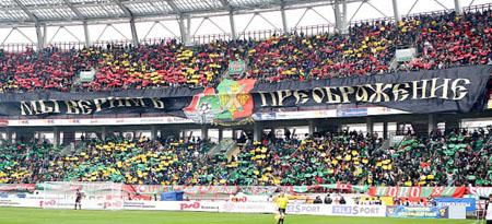 Локомотив — Верим в преображение