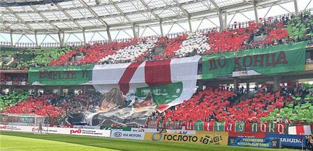 Локомотив - Вместе и до конца
