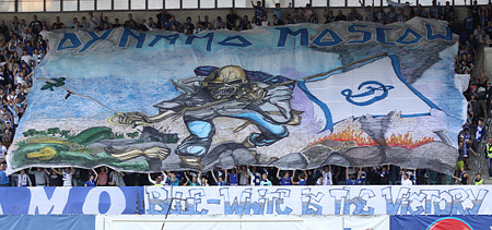 Украденный баннер Динамо