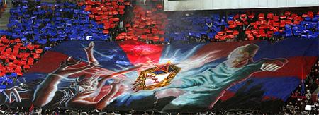 Фото перфоманса с матча ЦСКА - Манчестер Юнайтед