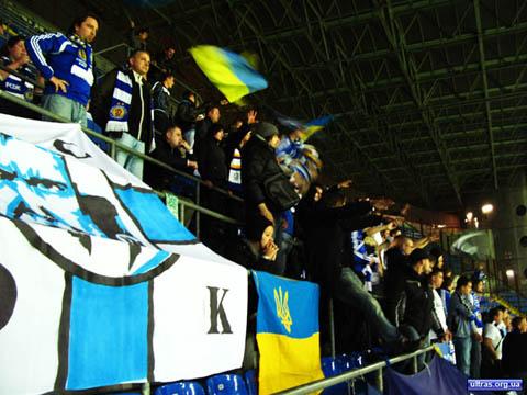 Динамо Киев в Лиге Чемпионов играет против Интера из Милана