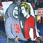 Фанаты ЦСКА из Софии