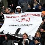 ФК Москва - Зенит