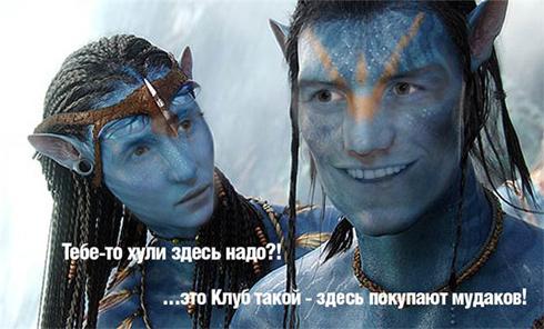 Глем над Павлюченко в Зените