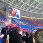 Баннер на матче ЦСКА - Севилья