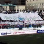 Оставь надежду всяк сюда входящий от фанатов Сибири