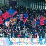 Болельщики ЦСКА на первом матче Чемпионата России