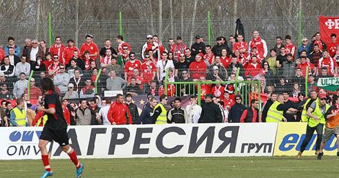 Фанаты ЦСКА София