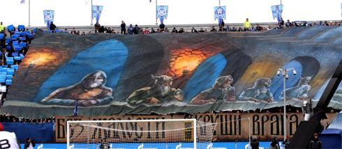 Баннер Зенита