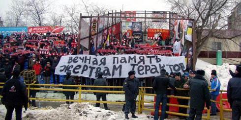 Вечная память жертвам теракта - баннер Спартака