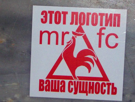 фк партизан минск