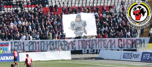 1581-2010: Издревле покорители Сибири