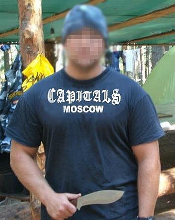 812036dd0b7b Фотографии одежды футбольных хулиганов России и стран СНГ
