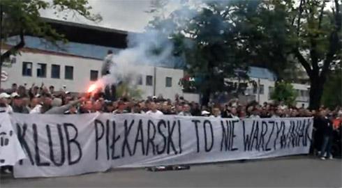 Протест фанатов Легии