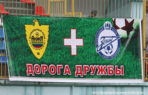 России по футболу премьер лига