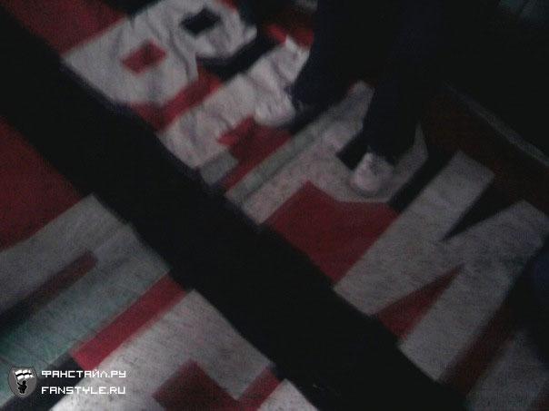 Фанаты Зенита отжали баннер у Амкара