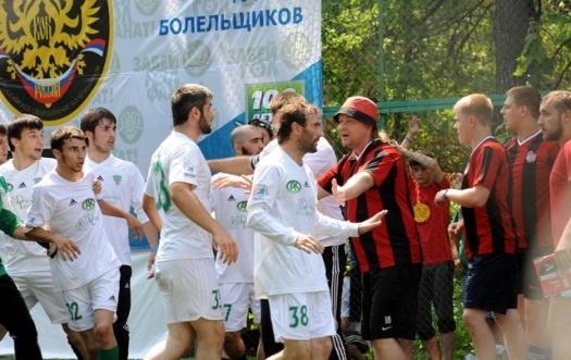 Забей гол фанат 2011