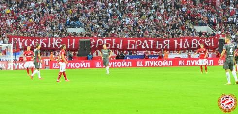 русские и сербы - братья