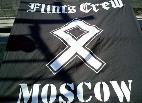 Flints Crew 1