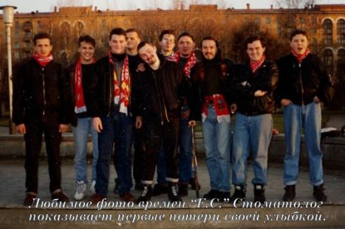 Flints Crew 95