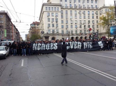 проход ЦСКА