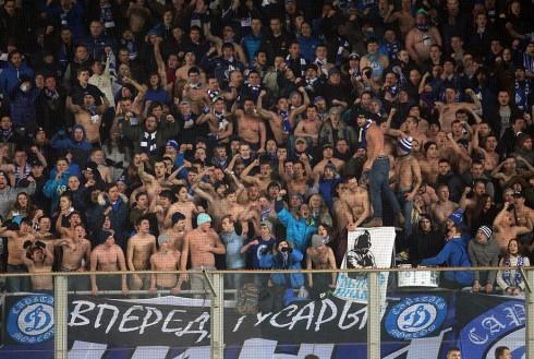 фанаты Динамо на матче против Андерлехта