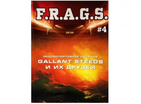 F.R.A.G.S. — четвёртый выпуск журнала