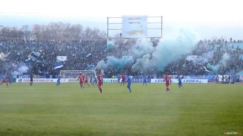 Трибуна Левски на дерби с ЦСКА