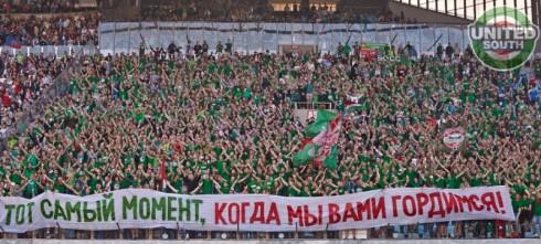 фанаты Локомотива