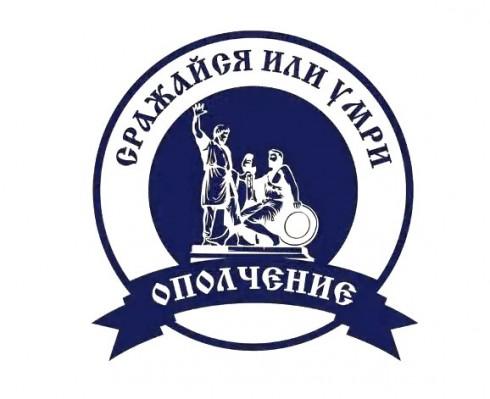 Ополчени (Волга НН)